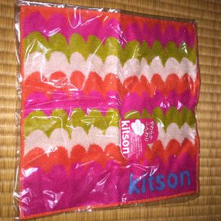 キットソン(KITSON)のkitson ハンドタオル(ハンカチ)