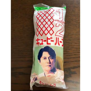 キユーピー(キユーピー)の福山雅治 ライブ キューピー マヨネーズ(調味料)