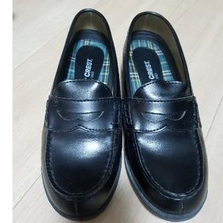 セダークレスト(CEDAR CREST)のローファー25センチ男子(ローファー/革靴)