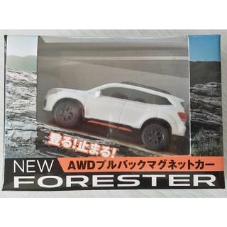 スバル(スバル)のSUBARU NEW FORESTER AWDプルバックマグネットカー(ノベルティグッズ)
