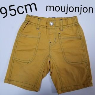 ムージョンジョン(mou jon jon)のmoujonjon ムージョンジョン 丸高衣料 95cm男の子 半ズボン 黄色(パンツ/スパッツ)