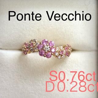 ポンテヴェキオ(PonteVecchio)の ダイヤ サファイアリングk18 ポンテヴェキオ (リング(指輪))