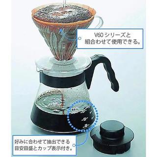 ハリオ(HARIO)のHARIO (ハリオ) V60 コーヒーサーバー&コーヒードリッパー セット(調理道具/製菓道具)