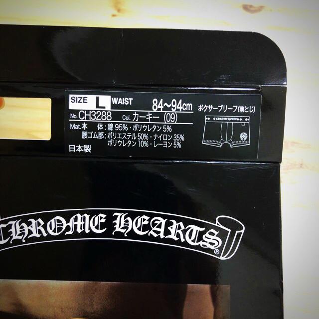 Chrome Hearts(クロムハーツ)のクロムハーツ アンダーウェア メンズ メンズのアンダーウェア(ボクサーパンツ)の商品写真