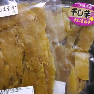 7【農家さん違い】干し芋/紅はるか(セッコウ)800g