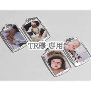 TR様♡専用(手形/足形)