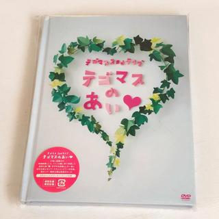テゴマス(テゴマス)のテゴマス 2ndライブ テゴマスのあい♡ 初回盤DVD(ミュージック)