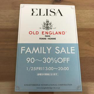 オールドイングランド(OLD ENGLAND)のオールド イングランド ファミリーセール(ショッピング)