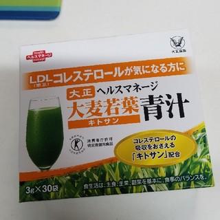 タイショウセイヤク(大正製薬)の大正製薬 大麦若葉青汁(青汁/ケール加工食品 )