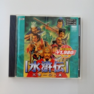 コーエーテクモゲームス(Koei Tecmo Games)の水滸伝 天導 一0八星 Windows pc(PCゲームソフト)