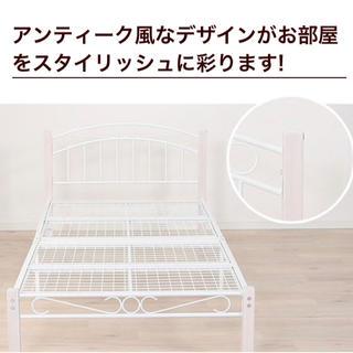 ニトリ - ニトリ シングルベッド
