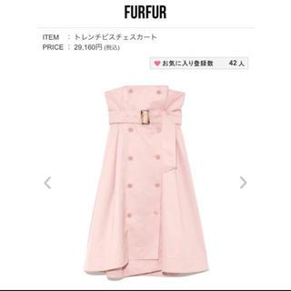 ファーファー(fur fur)のFUR FURのトレンチビスチェスカート💕(ひざ丈スカート)