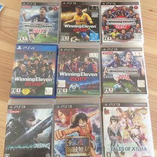 プレイステーション(PlayStation)のプレステソフト ps(家庭用ゲームソフト)
