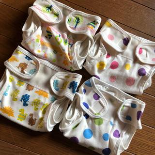 FURERUMO フレルモ 布おむつカバー 4枚セット(ベビーおむつカバー)