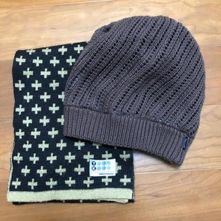 アバハウス(ABAHOUSE)のマフラー♡ニット帽 セット(ニット帽/ビーニー)