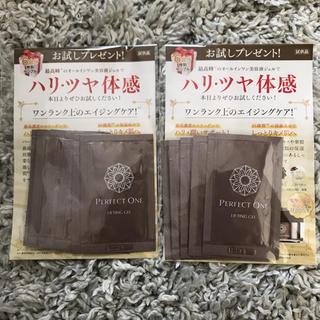パーフェクトワン(PERFECT ONE)のパーフェクトワン リフティングジェル サンプル 12袋(サンプル/トライアルキット)