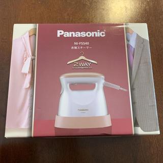 Panasonic - パナソニック NI-FS540 衣類スチーマー