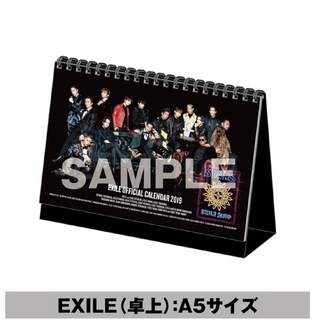EXILE 2019年 卓上カレンダー