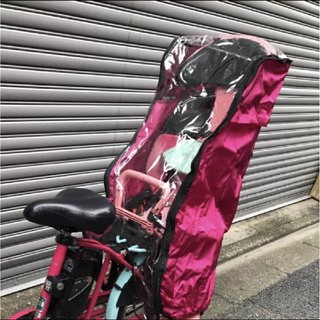 後ろ用 送料無料 ピンク 子供載せ自転車レインカバー(自動車用チャイルドシートカバー)