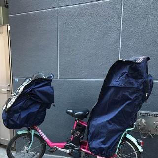 前後セット 濃紺 送料無料 子供載せ自転車レインカバー(自動車用チャイルドシートカバー)