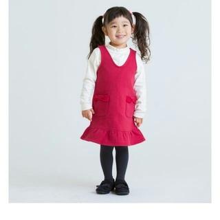 サンカンシオン(3can4on)の120サイズ 3can4on   裏起毛リボンジャンパースカート リボン 赤(ワンピース)