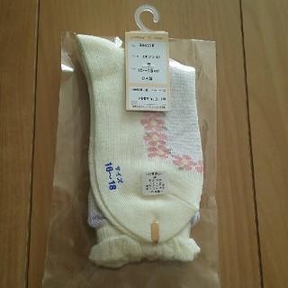 スーリー(Souris)のSouris☆新品靴下16~18(靴下/タイツ)