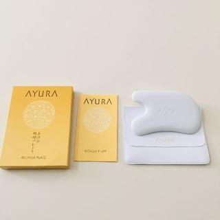 アユーラ(AYURA)のアユーラ ビカッサ(美活沙)陶磁プレート(その他)