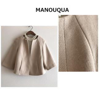 マヌーカ ☆MANOUQUA ★ノーカラー ジャケット