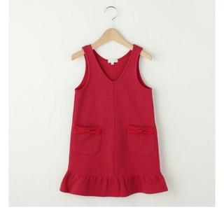 サンカンシオン(3can4on)の130サイズ 3can4on  裏起毛リボンジャンパースカート リボン 赤(ワンピース)