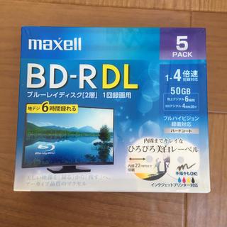 マクセル(maxell)のブルーレイディスク5枚組(ブルーレイレコーダー)