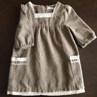 キムラタン(キムラタン)のキムラタン 七分袖ツイードワンピ  90(ワンピース)