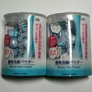 スイサイ(Suisai)のスイサイ 酵素洗顔パウダー 64個 中身のみ(洗顔料)