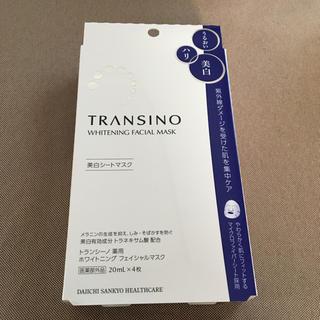 トランシーノ(TRANSINO)の新品未開封✨トランシーノ薬用ホワイトニングフェイシャルマスク(パック / フェイスマスク)