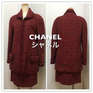 シャネル(CHANEL)の【一度着用】CHANEL ツイードスーツ ステッチ ワイン系 38(スーツ)