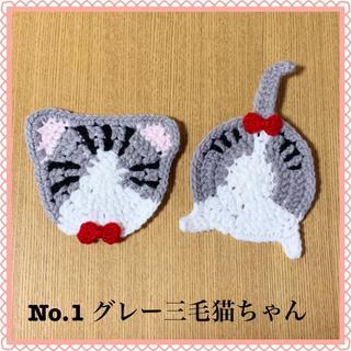 猫ちゃん ☆ コースター