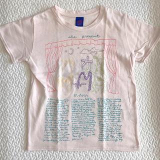 スリープ(Sleep)のYUKI The Present 限定グッズ Tシャツ 刺繍(Tシャツ(半袖/袖なし))
