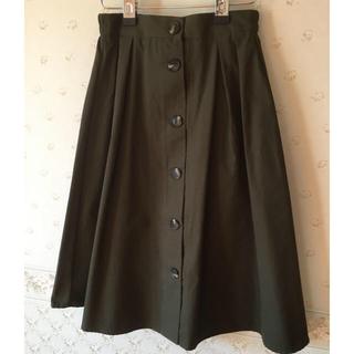 GU - フロントボタン フレアスカート