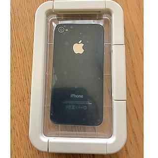 ムジルシリョウヒン(MUJI (無印良品))の無印良品 スマートフォン用 防水ケース(モバイルケース/カバー)