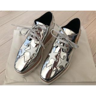 ステラマッカートニー(Stella McCartney)の正規新品ステラマッカートニー厚底ブーツ スニーカーシルバーレザー34付属品完備(ブーツ)