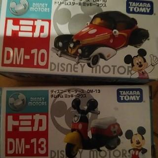 ディズニー(Disney)のミッキートミカ(ミニカー)