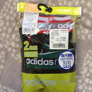 アディダス(adidas)のadidas ボクサーパンツ 2枚(下着)
