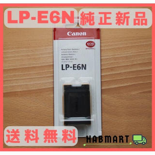 キヤノン(Canon)の✨純正新品✨Canon カメラ予備バッテリー LP-E6N (その他)