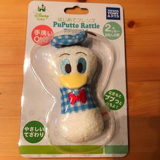 ディズニー(Disney)の【新品未開封】ドナルド ラトル ベビーおもちゃ(がらがら/ラトル)