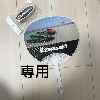 カワサキ(カワサキ)のKAWASAKIキーフロート うちわ(その他)