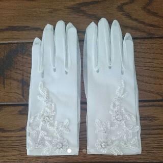 ヴェラウォン(Vera Wang)のウェディング刺繍つきショートグローブ(手袋)