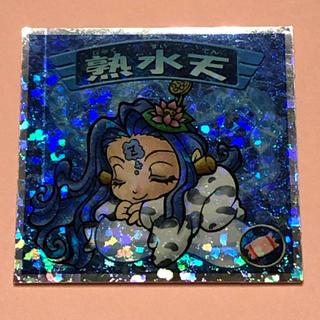ビックリマンシール 2000 熟水天(ステッカー(シール))