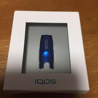 アイコス(IQOS)のアイコスキャップ青1つ(タバコグッズ)
