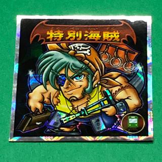 ビックリマンシール 2000 特別海賊(ステッカー(シール))
