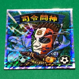 ビックリマンシール 2000 司令闘神(ステッカー(シール))