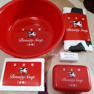 ギュウニュウセッケン(牛乳石鹸)の牛乳石鹸 カウブランド赤箱(サンプル/トライアルキット)